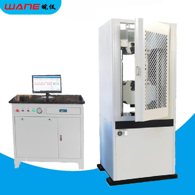 WY-600GA電液伺服液壓萬能(neng)試驗機